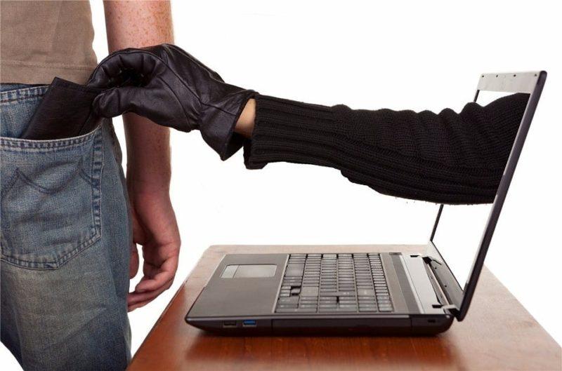 мошенничество при оформлении кредита