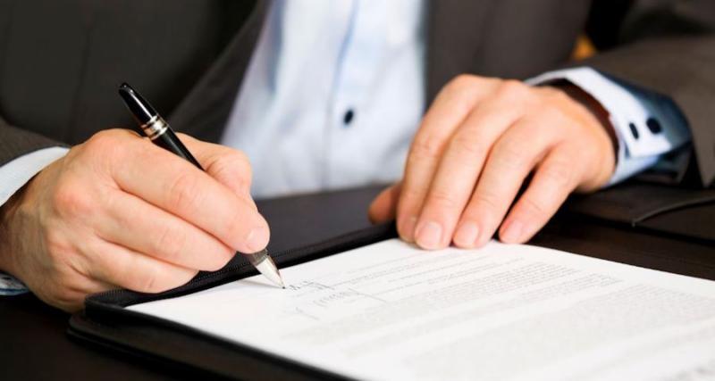 рекомендательное письмо в банк для открытия расчетного счета образец