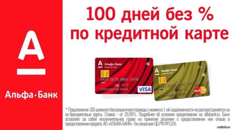 какие банки выдают кредитные карты