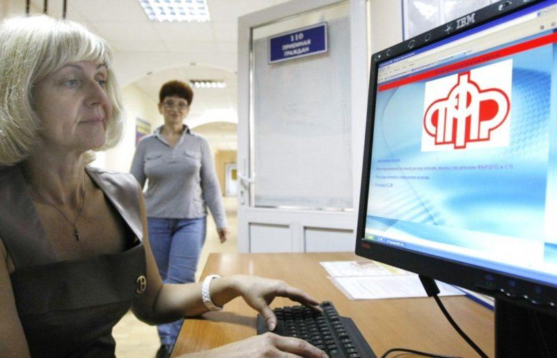 о пенсиях неработающим пенсионерам за 35 летний стаж работы