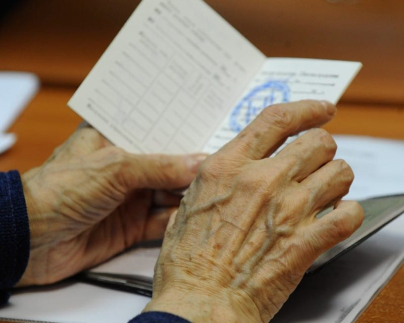 подтверждение стажа работы для пенсии