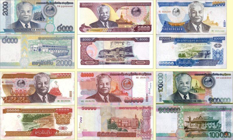 какая валюта в мире самая дешевая