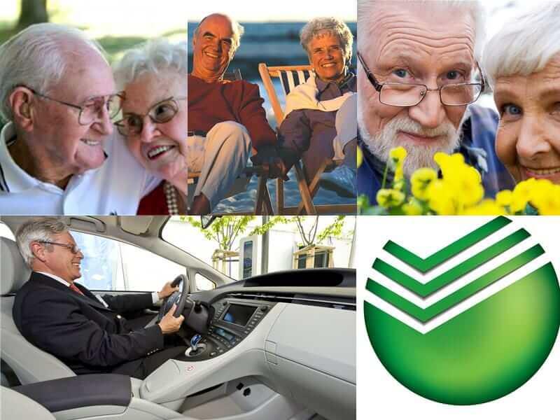 займы пенсионерам с плохой кредитной историей