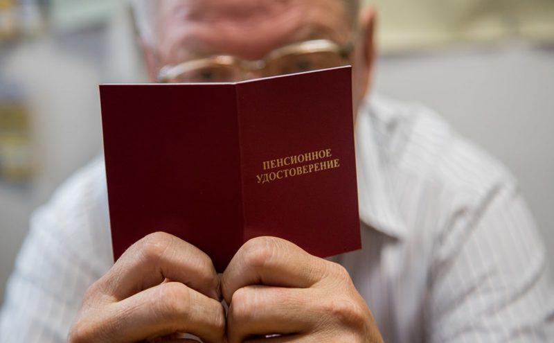 горячий стаж для пенсии для мужчин