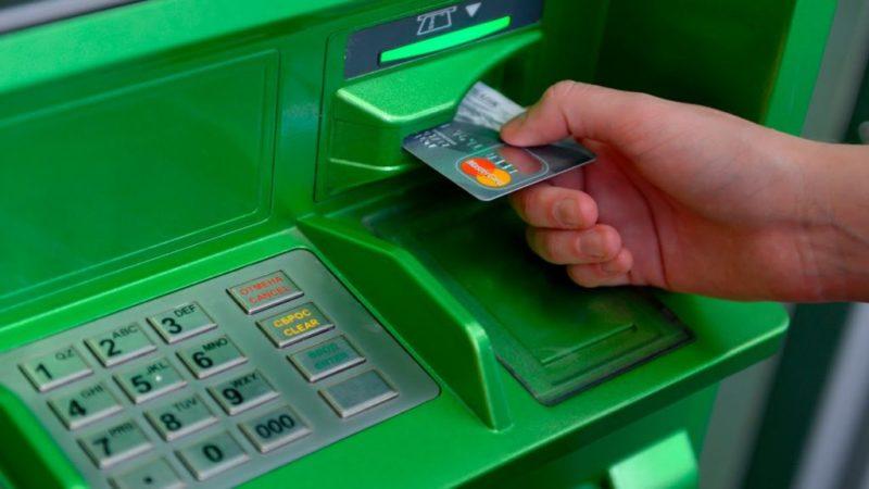как положить Евро на карту Сбербанка
