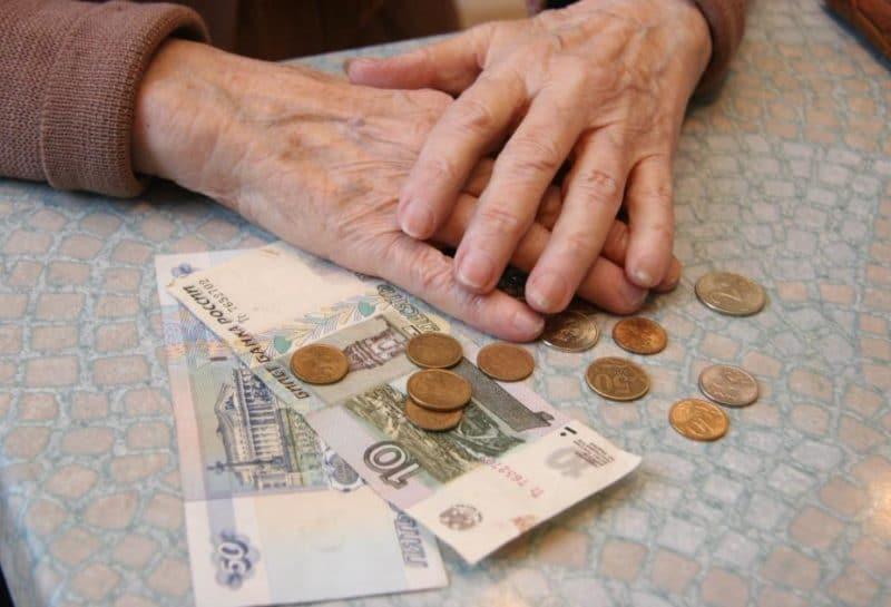 стаж 50 лет будет ли доплата к пенсии