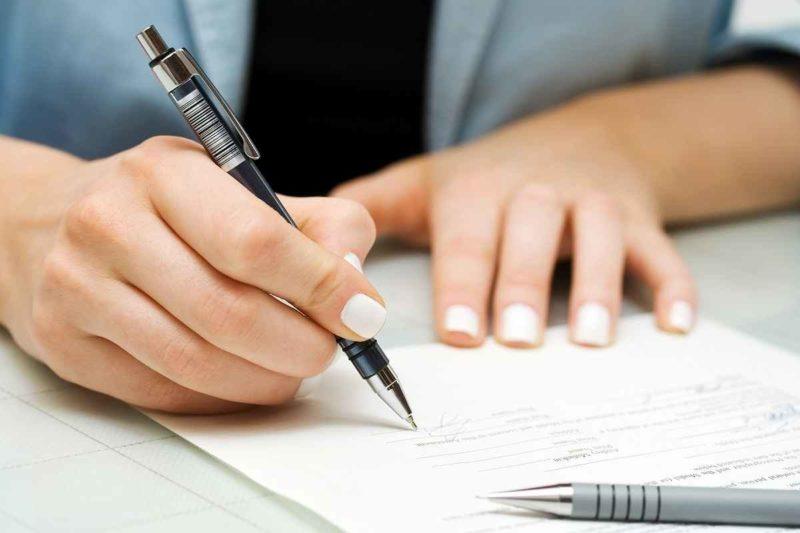 бланк доверенности Сбербанка для юридических лиц
