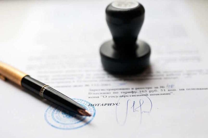скачать образец доверенности Сбербанка для юридических лиц