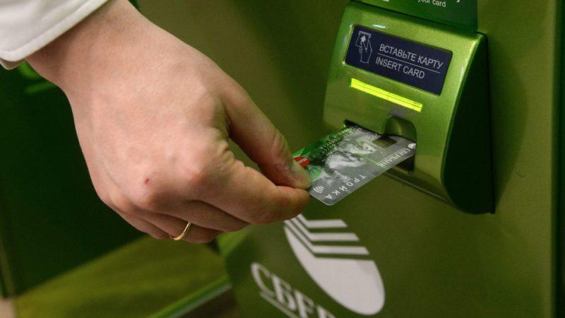 будут ли снимать деньги за обслуживание если карта заблокирована