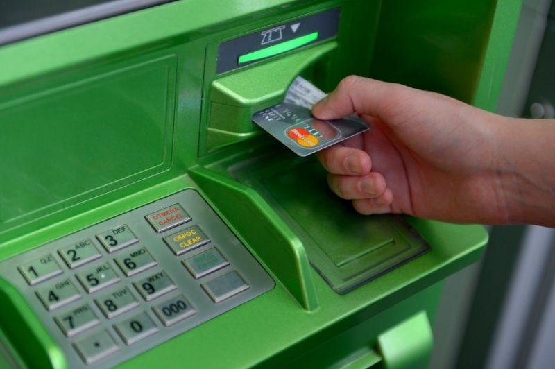 как проверить баланс карты Сбербанка если не подключен мобильный банк