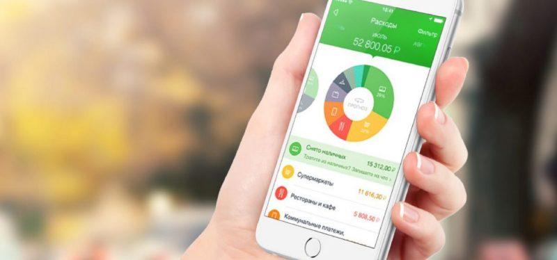как установить мобильный банк Сбербанка на телефон