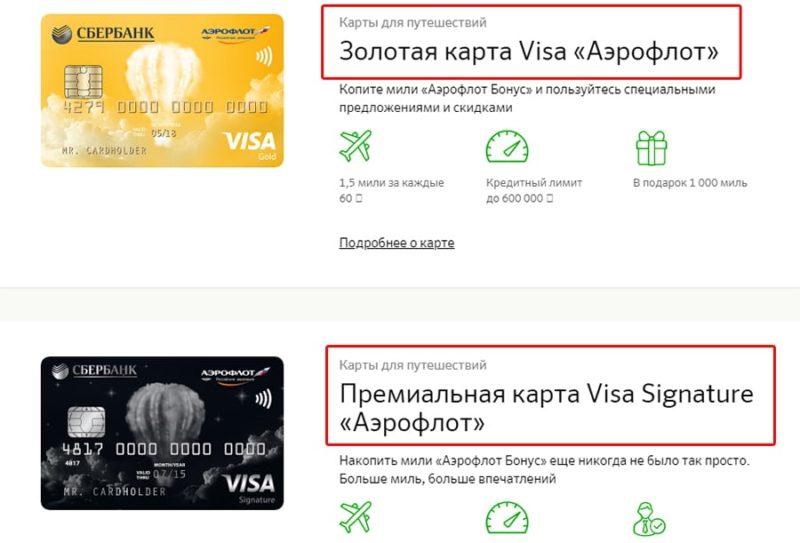 Обменник с qiwi на bitcoin в гривны
