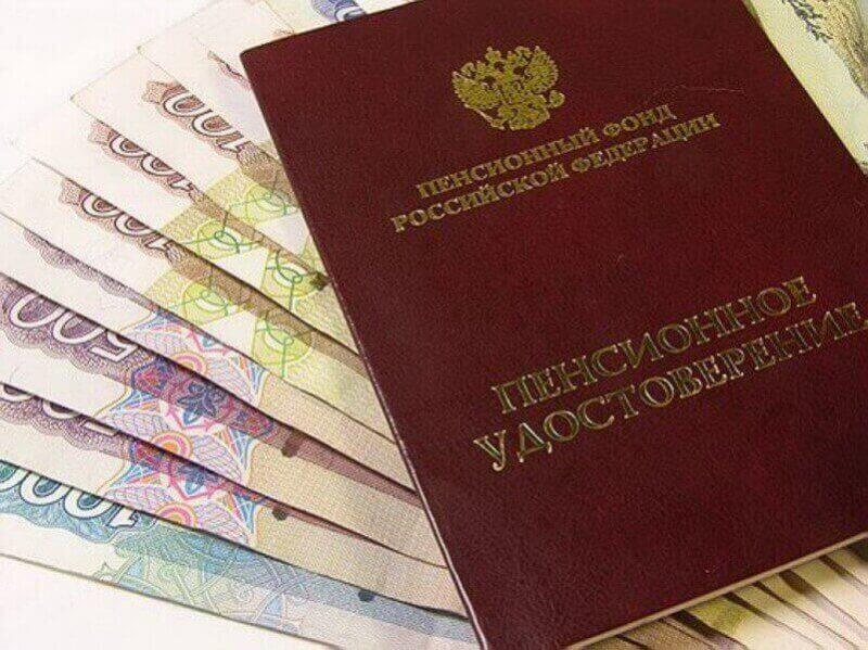 пенсионные карты банков России сравнение