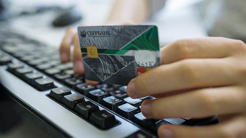 обратите внимание списание с кредитной карты запрещено