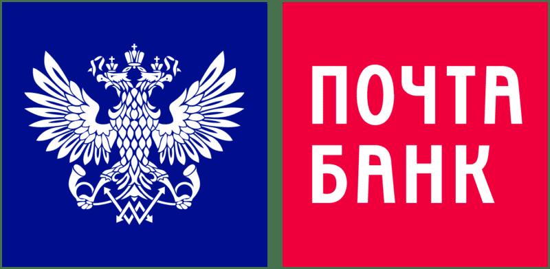 потребительский кредит Почта Банк
