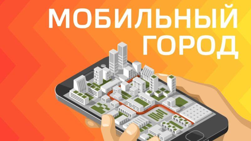 как получить карту Москвенок