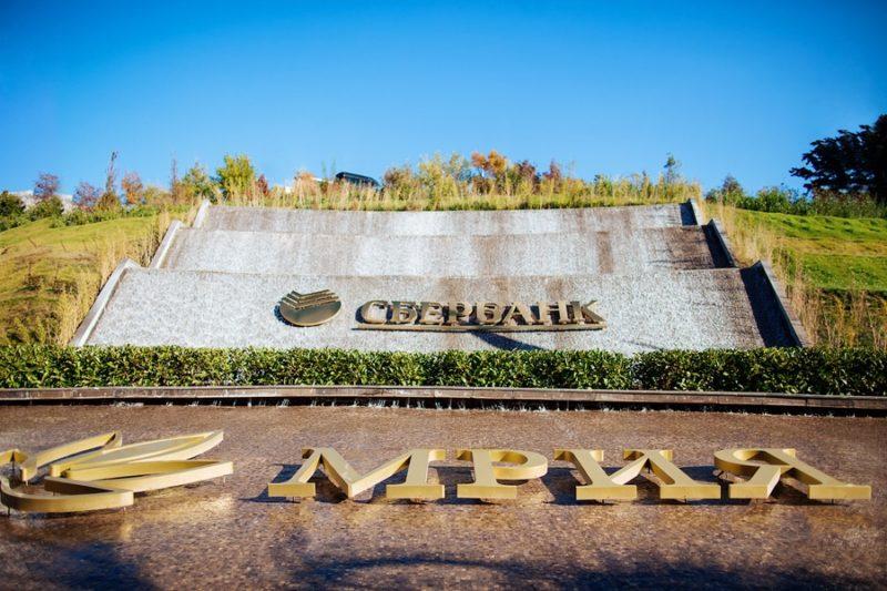 почему в Крыму нет Сбербанка России