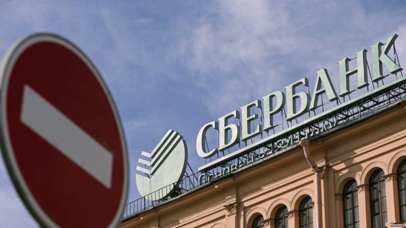 есть ли в Крыму Сбербанк