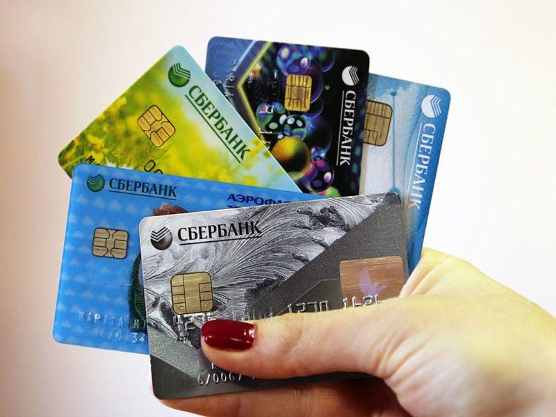 Если просрочен платеж по кредитной карте Сбербанка
