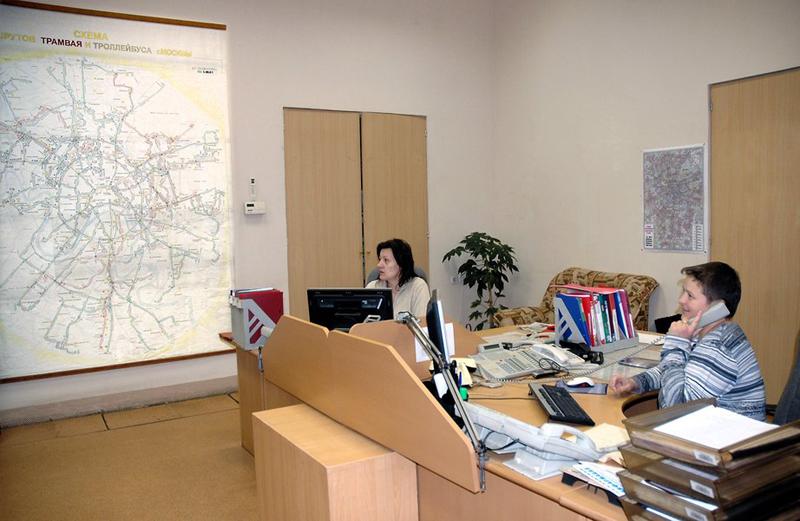 Сервисный центр карт Тройка
