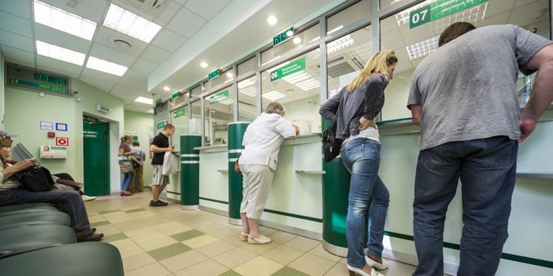 Как сдать кредитную карту в Сбербанк если ей не пользовался