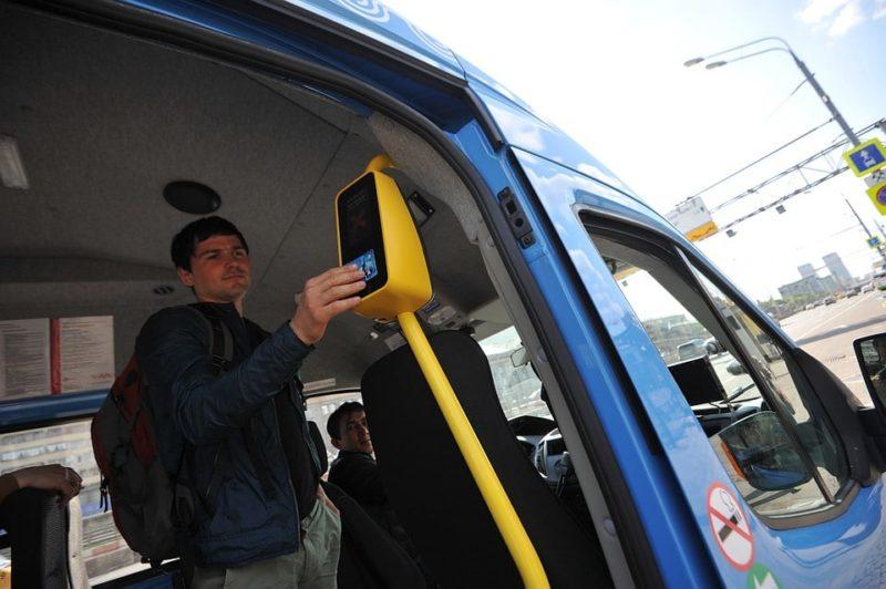 действует ли карта тройка в Московской области на автобусе