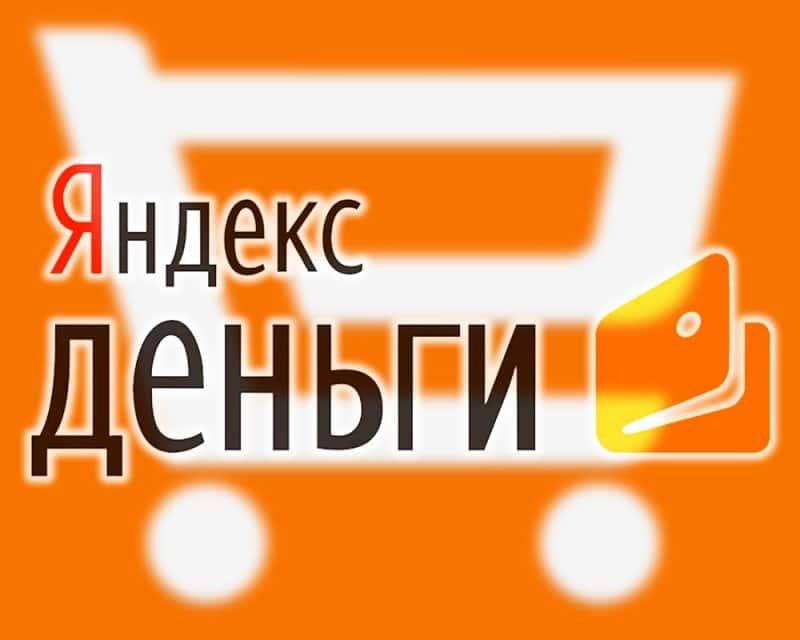 как оплатить на Алиэкспресс через Яндекс Деньги