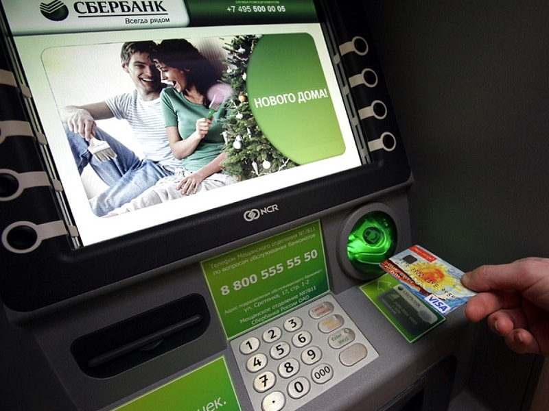 Оплатить товар на Алиэкспресс через карту Сбербанка