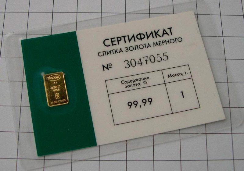 золото 583 пробы цена за грамм в ломбарде украина