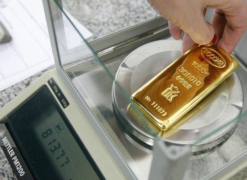 купить золотые слитки в Сбербанке