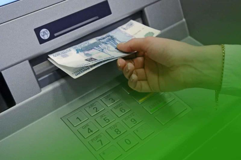 не пришли деньги на кредитную карту Сбербанка