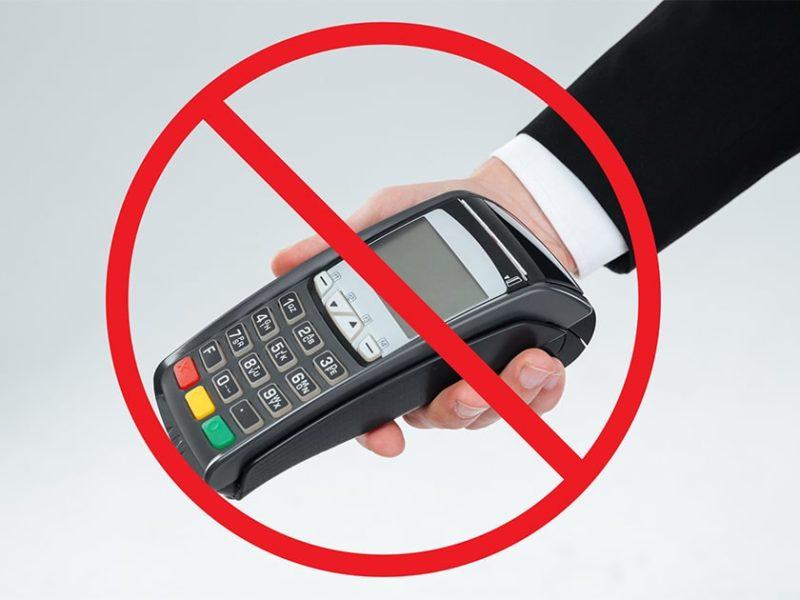 почему не работает кредитная карта