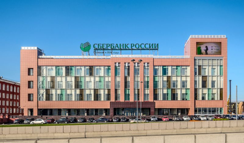 является ли Сбербанк России государственным банком
