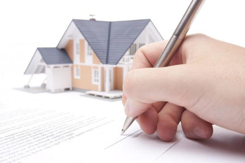 кредит под залог покупаемой недвижимости
