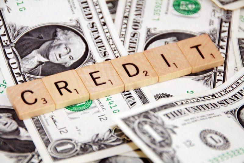 кредит под залог приобретаемой техники