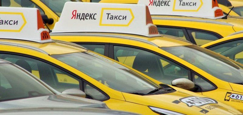оплата Яндекс Такси картой онлайн
