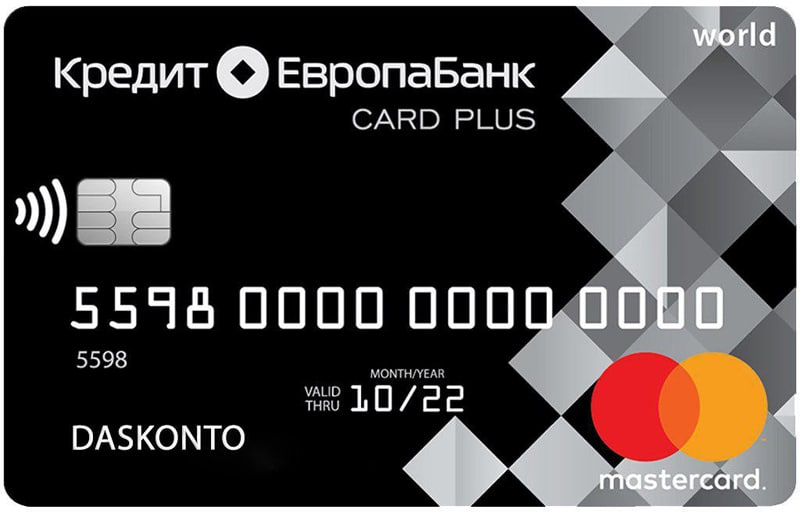 Card Plus Кредит Европа Банк