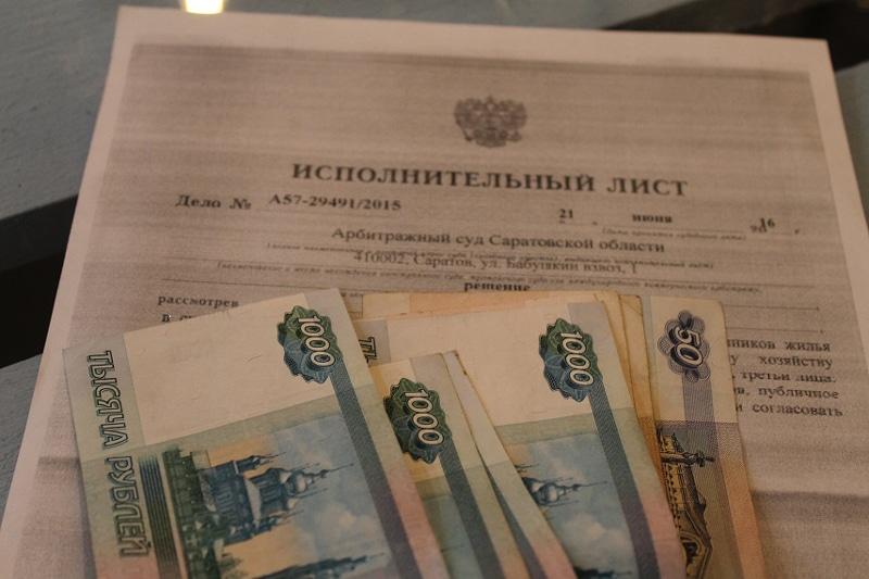 В каком банке не арестовывают счета судебные приставы