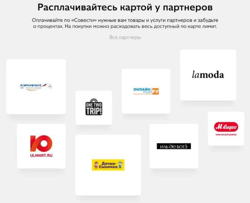 Кредитная карта Киви Банка онлайн заявка