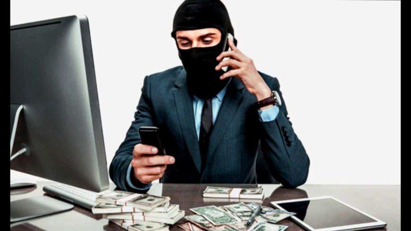 черный список кредитных мошенников