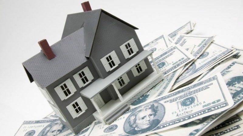 рефинансирование займа под залог недвижимости
