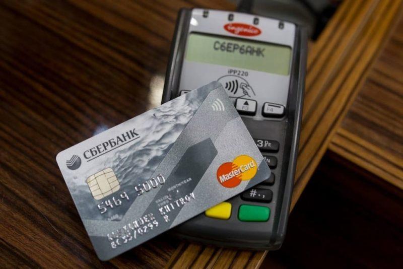 Mastercard Mass Сбербанк что это за карта
