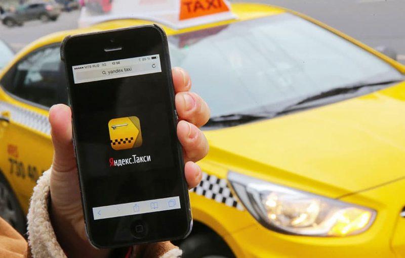 Яндекс Такси сняли деньги с карты