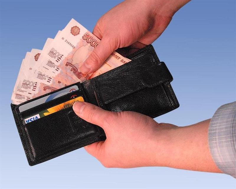 Что такое инвестиционный вклад в банке