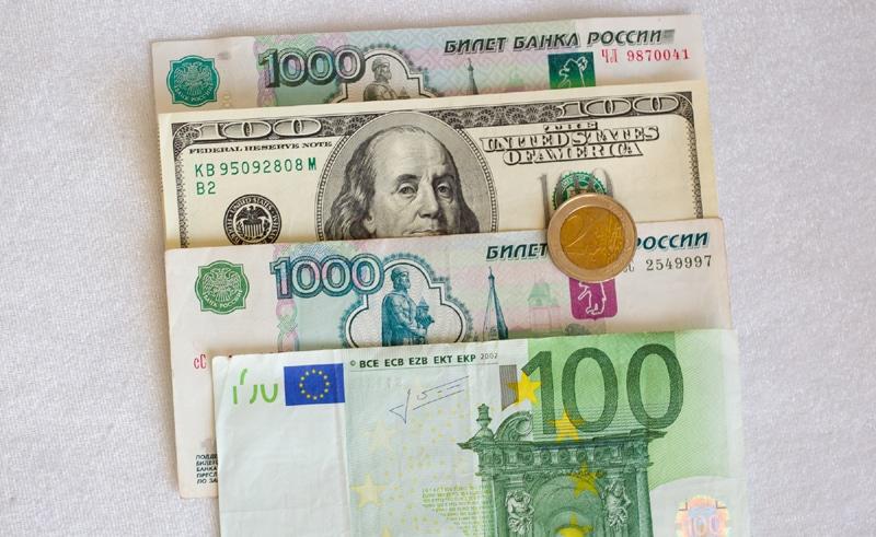 Биржевой курс валют в реальном времени