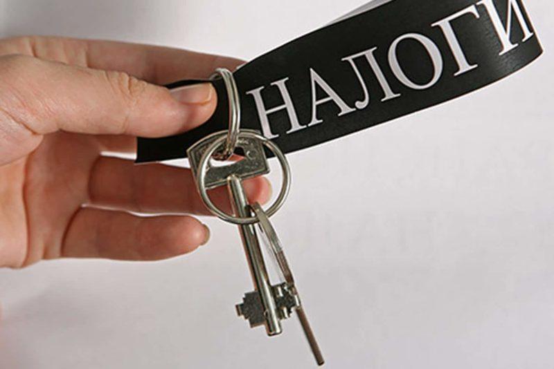 когда можно продавать квартиру после вступления в наследство без налогов