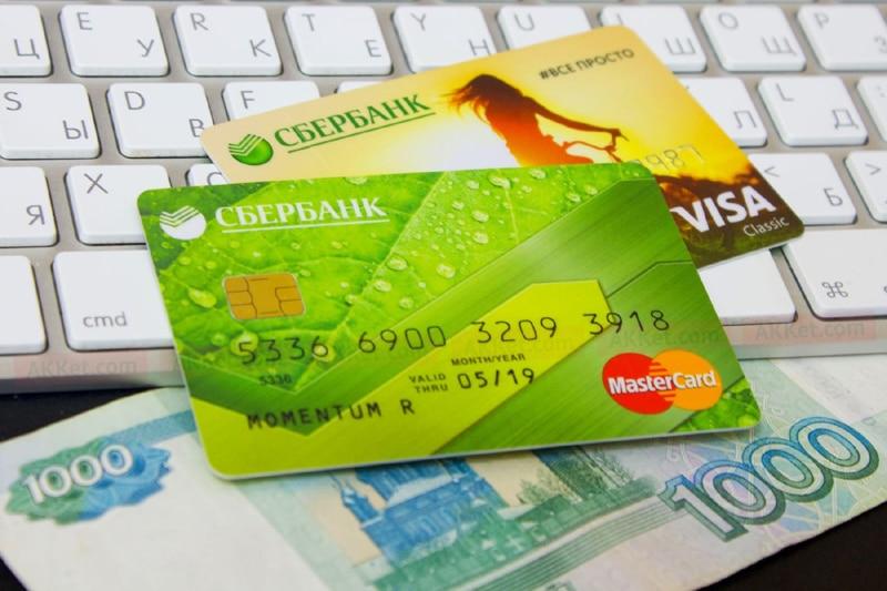 Международная банковская карта
