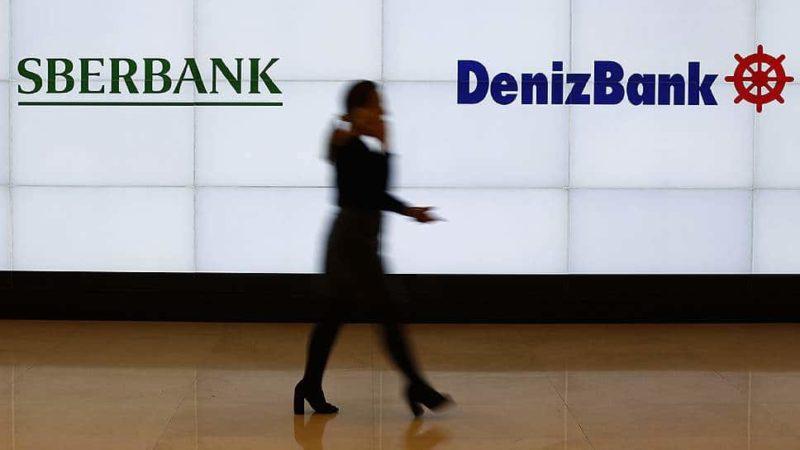 банкоматы в Турции без комиссии Сбербанка