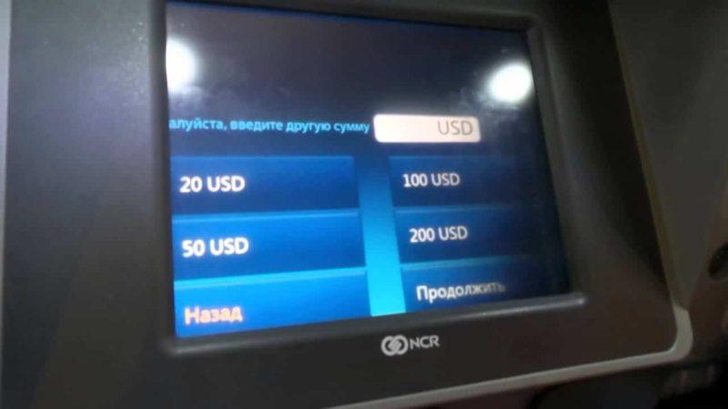 какие карты Сбербанка действуют в Турции
