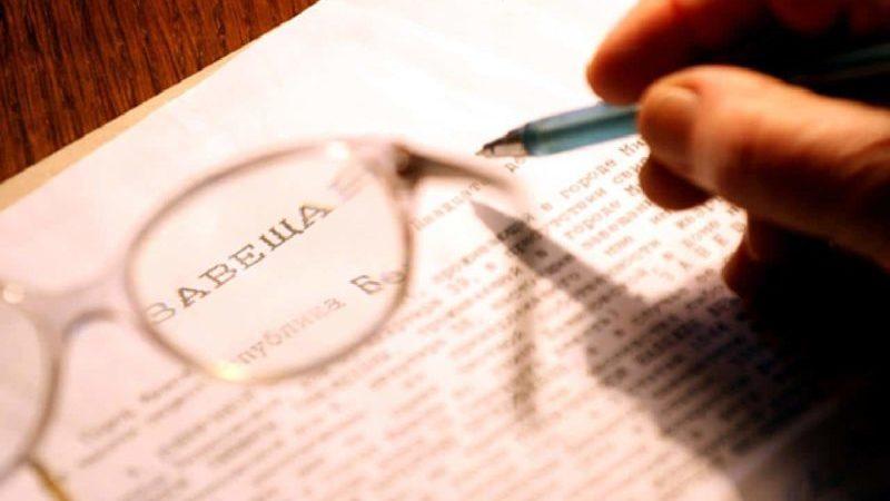 налог на квартиру по наследству по завещанию